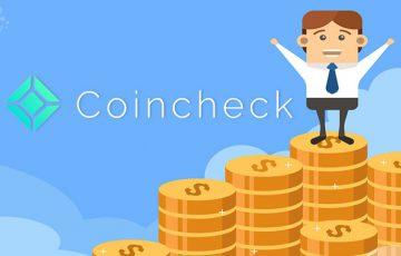 ビットコイン(BTC)の「大口顧客向けOTC取引サービス」を開始|コインチェック