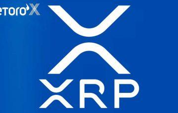 暗号資産取引所「eToroX」リップル(XRP)など7種類の通貨ペアを追加