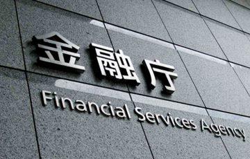 金融庁:仮想通貨取引所の「コールドウォレット管理」社内規則の厳格化求める