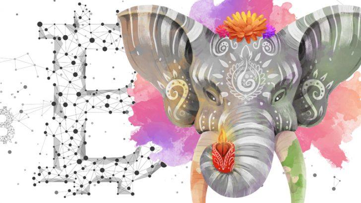 ブロックチェーンで「デジタル取引」促進へ|インド決済公社が導入を検討