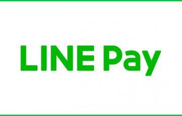 スマホ決済サービス「LINE Pay(ラインペイ)」特徴・メリット・使い方を詳しく解説