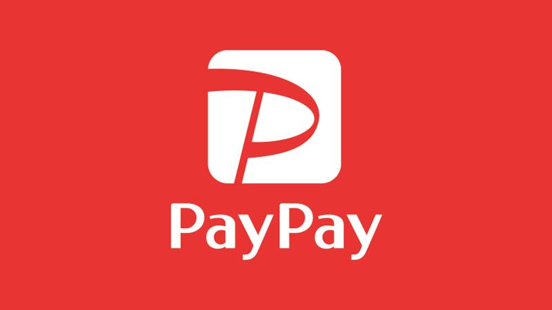 「paypay 」の画像検索結果