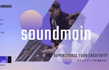 ブロックチェーンとAIで音楽制作をサポート「soundmain」ティザーサイト公開:ソニー(SME)