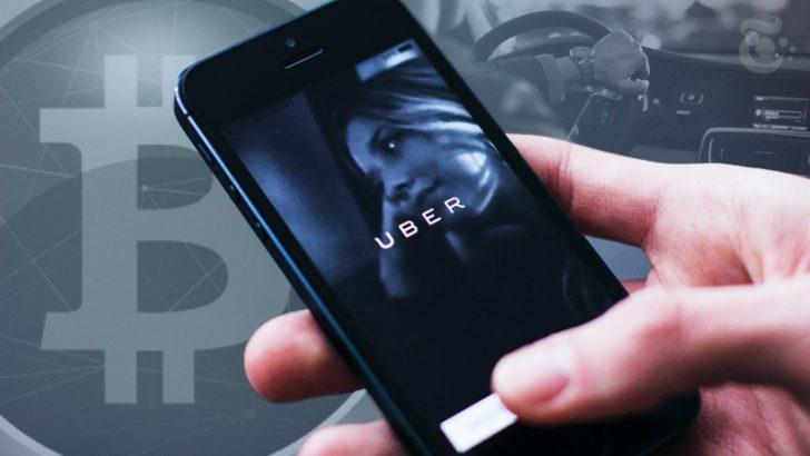 Uber(ウーバー)がビットコイン決済導入する日は来るのか?個人的に対応するドライバーも