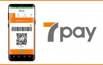 セブンイレブン:バーコード決済サービス「7pay」提供へ|PayPay・LINE Payなどにも対応