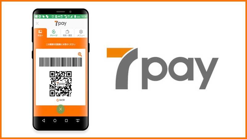 Paypay セブンイレブン セブン‐イレブンアプリからPayPay支払いが可能に|セブン‐イレブン~近くて便利~