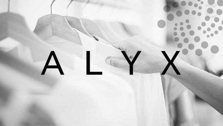 高級ファッションブランドが「IOTA/MIOTA」の分散型台帳(DLT)活用:ALYX