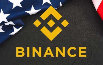 BINANCE「USD建て仮想通貨取引所」の新設を示唆|ついにアメリカ進出か?