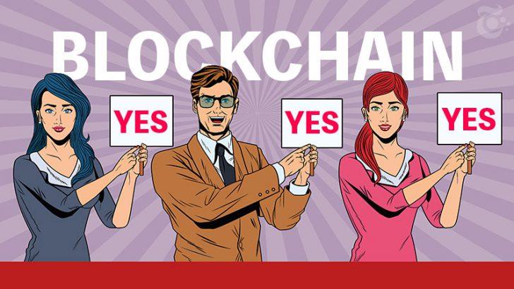 大手企業「8割以上」がブロックチェーン活用方法を模索|世界一の会計事務所が調査報告