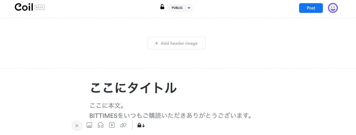Coilの記事執筆画面(画像:coil.com)