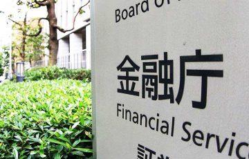 暗号資産「ETF」に対する金融庁・国税庁の見解は?税金制度に関する質問にも返答