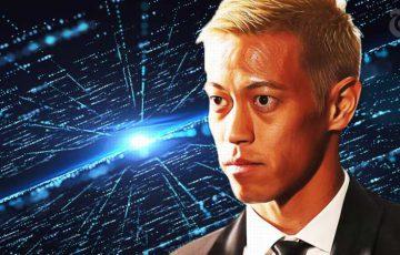 実業家:本田圭佑「ブロックチェーン・ファンド」設立へ|新たなビジネス構想も