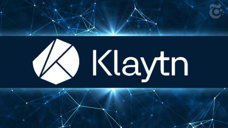 カカオ子会社Ground X:独自ブロックチェーン「クレイトン」のメインネット6月公開へ