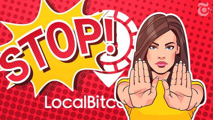 ビットコインP2P取引所「LocalBitcoins」イランユーザー向けのサービスを停止