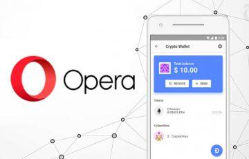 Operaブラウザ:トロン(Tron/TRX)など「複数のブロックチェーン」対応へ