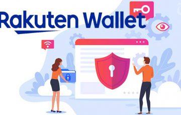 楽天ウォレット:セキュリティ企業「CipherTrace」と提携|取引所の安全性を確保