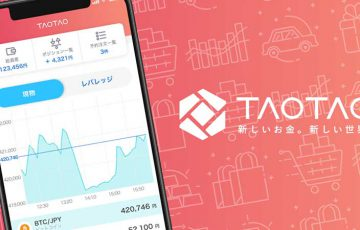 TAOTAO(タオタオ)仮想通貨取引サービス開始「手数料無料キャンペーン」も開催中