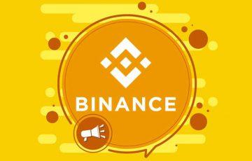 仮想通貨取引所BINANCE:入出金の「再開予定日」を発表|一時的なサービス停止に注意