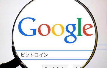 Googleで「ビットコイン」の検索量が急増、過去12ヶ月間の最高値に到達