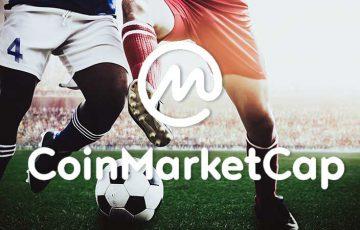 仮想通貨データサイト「CoinMarketCap」イスラエルのサッカークラブとスポンサー契約