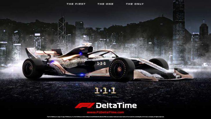 ブロックチェーンレーシングゲーム「F1®Delta Time」初のオークションを開催