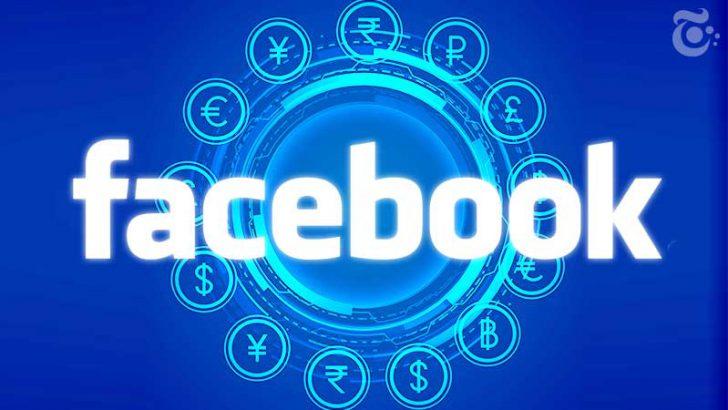 Facebook独自の仮想通貨「GlobalCoin(グローバルコイン)」2020年発行へ=BBC報道