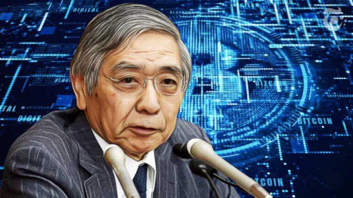 日銀・黒田総裁の「暗号資産」に対する見解はいかに?|藤巻議員の質疑に応答