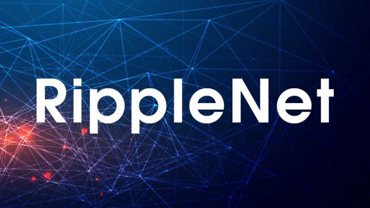 国際送金世界2位「Ria Money Transfer」RippleNetに参加|4兆円規模の取引さらに効率化へ