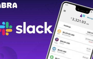 投資可能な株式リストに「Slack(スラック)」を追加:仮想通貨ウォレットアプリAbra