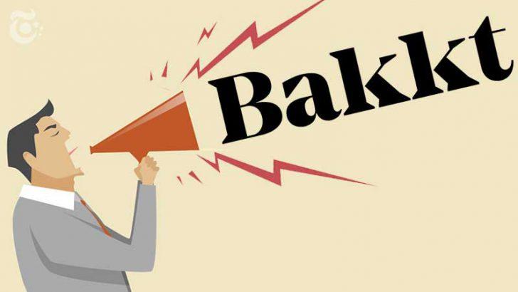 Bakkt(バックト)ビットコイン先物取引「7月22日」からテスト開始へ
