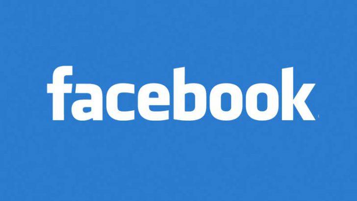 Facebook:仮想通貨のプロジェクト詳細「6月後半」正式発表か?ATM設置の可能性も