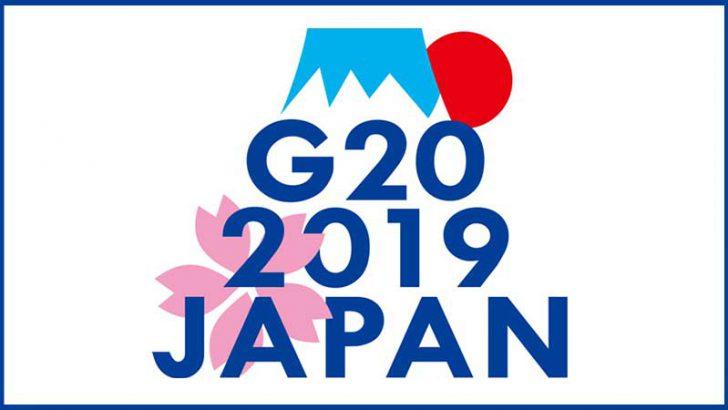 【G20声明文】仮想通貨に関する「重要ポイント」をわかりやすく解説
