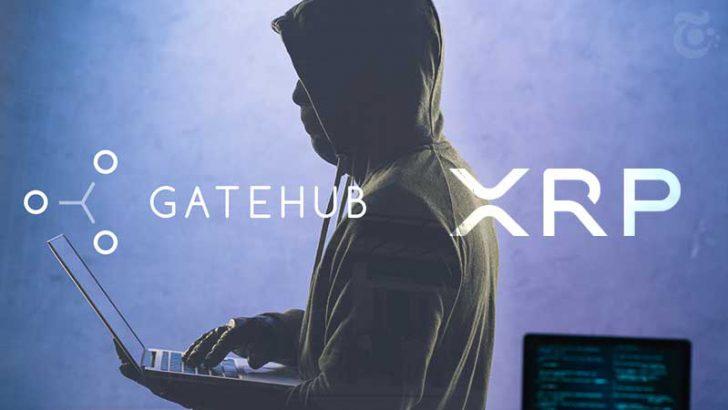 「XRP巨額流出事件」今後の対応は?GateHubが経緯や被害状況を公開