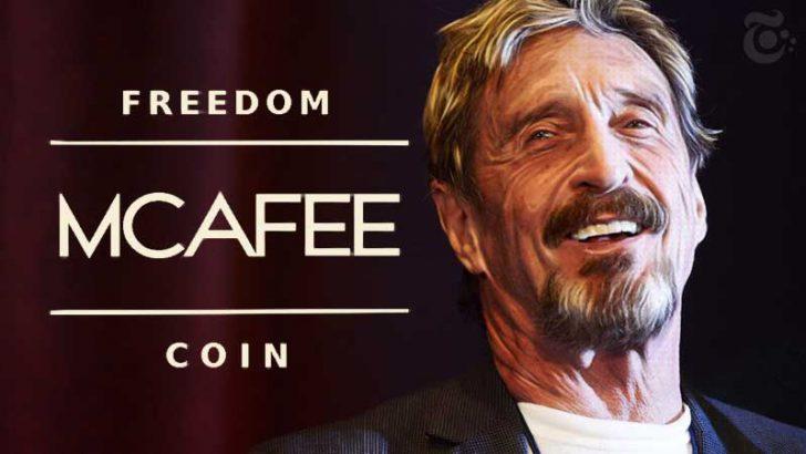 ジョン・マカフィー:独自の仮想通貨「McAfee Freedom Coin」発行へ