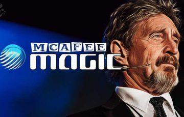 仮想通貨取引プラットフォーム「McAfee Magic」を公開:ジョン・マカフィー