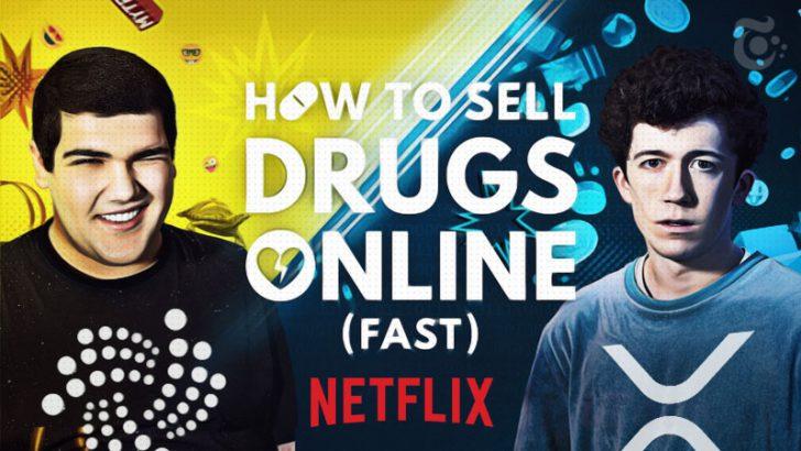 Netflix番組内に「仮想通貨4銘柄」が登場|アイオータ(MIOTA)コミュニティで話題に