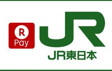 楽天ペイアプリで「Suicaのチャージ・発行」が可能に|JR東日本と楽天が提携