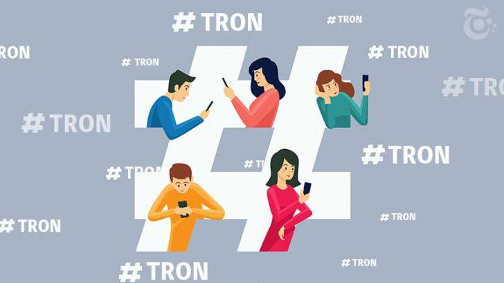トロン(Tron/TRX):Twitterで「最も話題の仮想通貨」に|価格も「18%」上昇