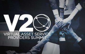 仮想通貨サービス事業者の「国際規制団体」設立へ|V20サミットで覚書締結