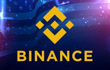 仮想通貨取引所BINANCE:米国ユーザー向けの「サービス停止」を発表|9月12日から