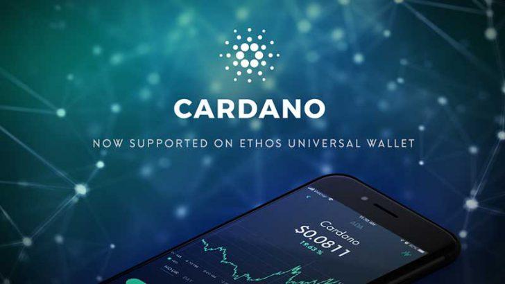 Cardano(ADA)が仮想通貨ウォレット「Ethos Universal Wallet」で保管可能に