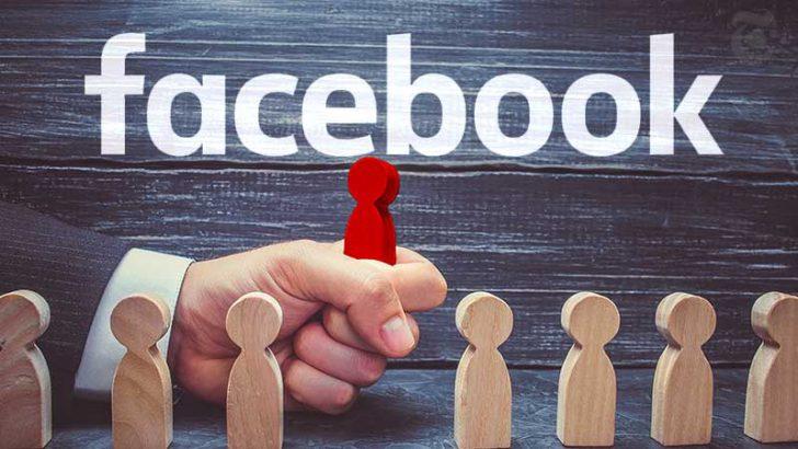 仮想通貨プロジェクトLibraに「大手銀行関係者」を採用|規制の懸念に対処:Facebook