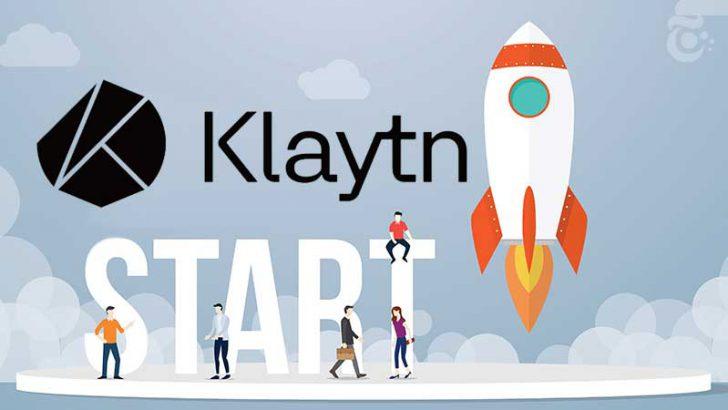 カカオのブロックチェーン「Klaytn」メインネット公開|協議会メンバーも明らかに
