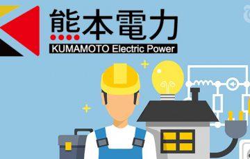 熊本電力:仮想通貨マイニング事業で「オウケイウェイヴ子会社」と提携|安価な電気を供給