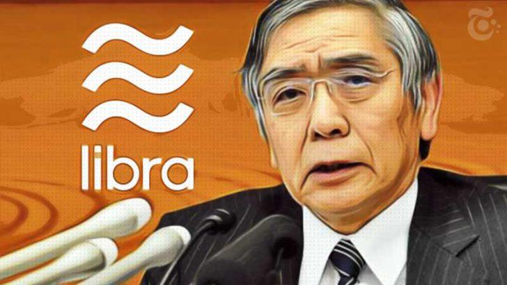 日銀・黒田総裁:記者会見で仮想通貨「Libra(リブラ)」に言及