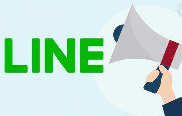 LINE:日本向け仮想通貨取引所「BITMAX」に関する報道にコメント