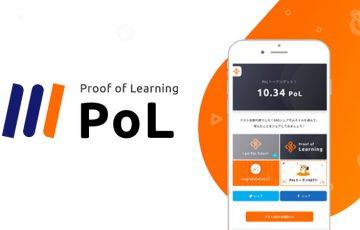 ブロックチェーン・仮想通貨のオンライン学習で貰える「PoLトークン」提供開始:ポル