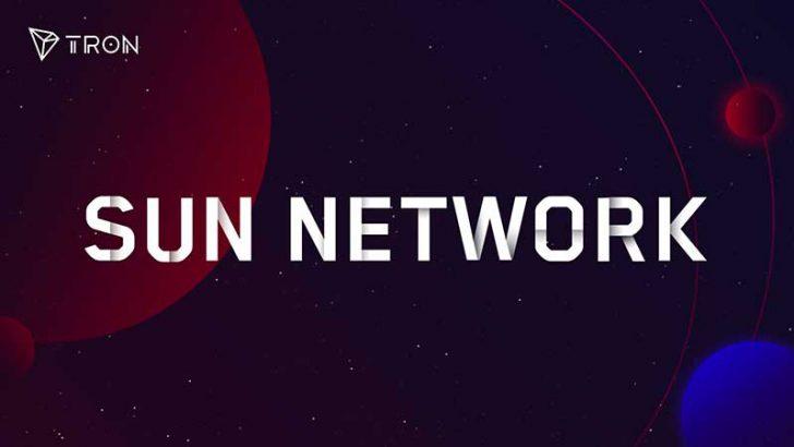 トロン(Tron/TRX)Sun Networkのテストネット公開「100倍のスケーラビリティ」実現へ