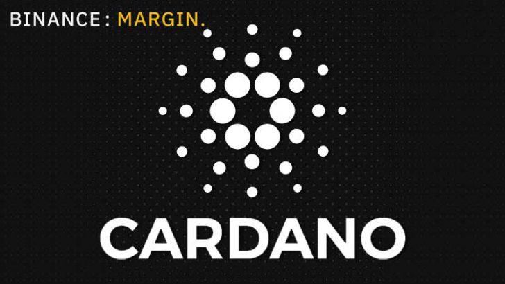 BINANCE:証拠金取引に「Cardano/ADA」を追加|2種類の通貨ペアを提供
