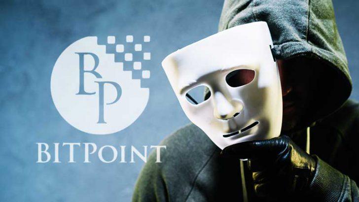 【速報】BITPoint:仮想通貨「約35億円相当」が流出|ホットウォレットの資産が被害に
